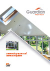 Guardian Roofs Brochure